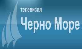 ChernoMore