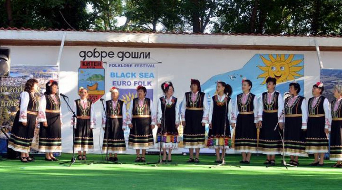 Banat distinctive art and century-old national costumes gather